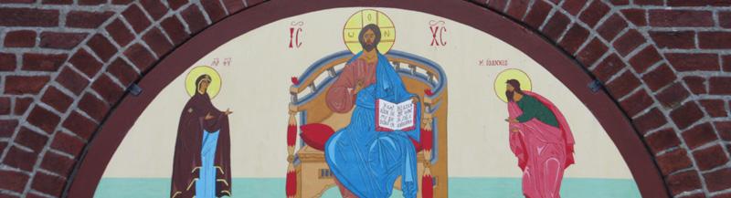 wat betekent orthodox